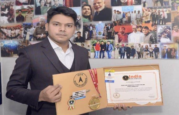 पुनीत कुमार कनोजिया ने इंडिया बुक आफ रिकार्ड्स में पाया स्थान
