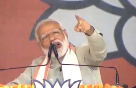 कांग्रेस और गठबंधन पर मोदी का हमला कहा विपक्षियों को पच नहीं रहा मोदी