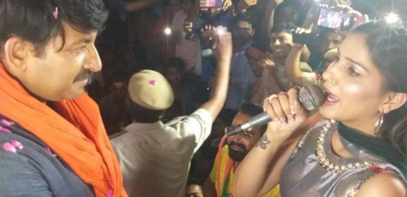 नरेन्द्र मोदी को पुनः प्रधानमंत्री बनाने के लिए मनोज तिवारी की जीत आवश्यक-सपना चौधरी