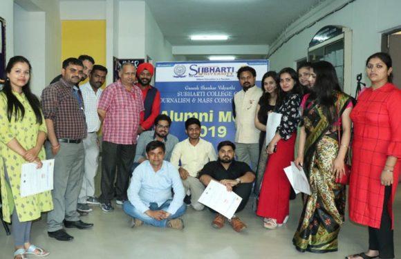 सुभारती पत्रकारिता महाविद्यालय में 'मिलाप 2019' का सफल आयोजन