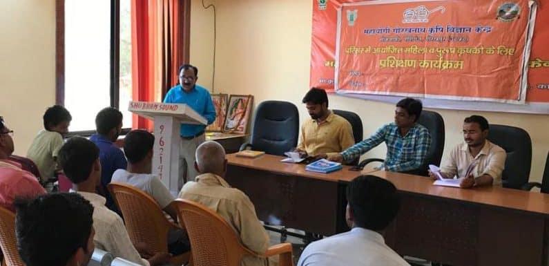 """दलहनी फसलों में कीट एवं रोग प्रबंधन"""" विषय पर एकदिवसीय प्रशिक्षण"""