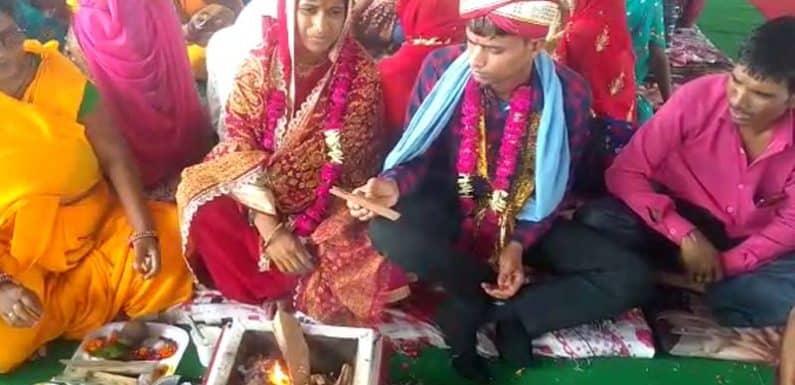 मुख्यमंत्री सामूहिक विवाह योजना में 142 जोड़ों ने रचाई शादी