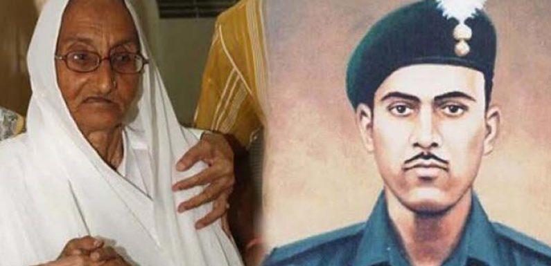 परमवीर चक्र विजेता अब्दुल हमीद की पत्नी के निधन पर मुख्यमंत्री ने शोक व्यक्त किया