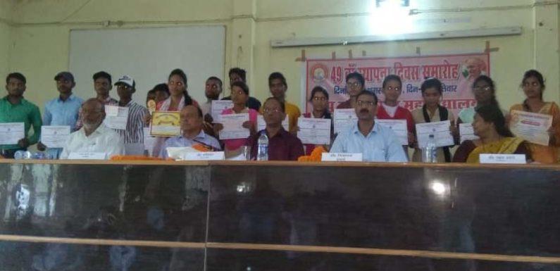 बापू स्नातकोत्तर महाविद्यालय पीपीगंज ने मनाया अपना 49 वां स्थापना दिवस