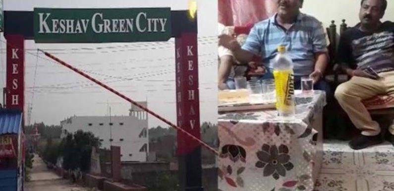 अनियमित केशव ग्रीन सिटी कॉलोनी को बचाने की कोशिश कर रहे बीजेपी नेता !