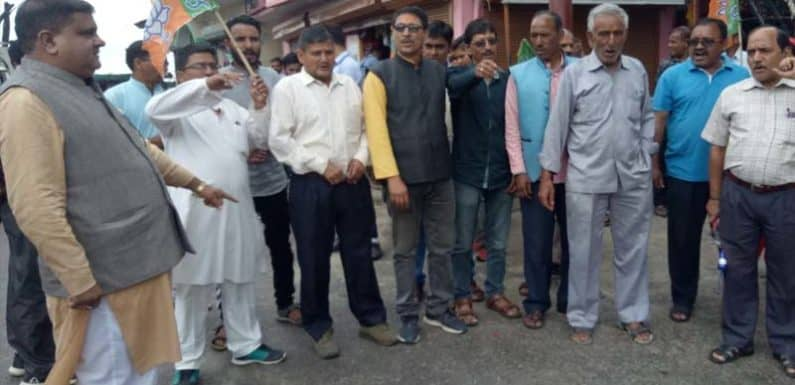अनुच्छेद 370 हटाने के केन्द्र ऐतिहासिक फैसले खुशी -महेंद्र भट्ट