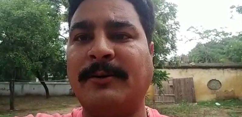 दबंगों से परेशान फौजी ने गोंडा पुलिस से मदद ना मिलने पर फेसबुक पर माँगी मदद