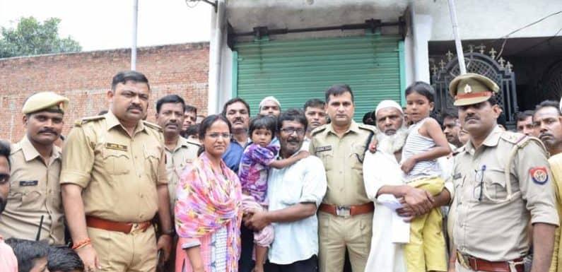 मजह 4 घंटों में सीतापुर पुलिस ने बरामद किए गायब बच्चे