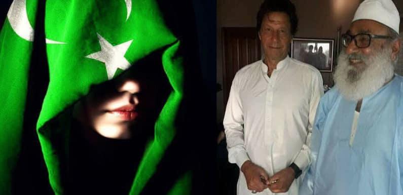 पाकिस्तान में हिन्दू लड़कियों के साथ चल रहा है गंदा खेल | सिहर जाएंगे आप!