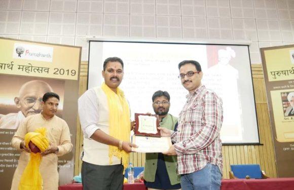 'पुरुषार्थी सम्मान 2019' से नवाजे गए आईआईएमटी ग्रुप ऑफ़ कॉलेज के प्रो.अमित शर्मा