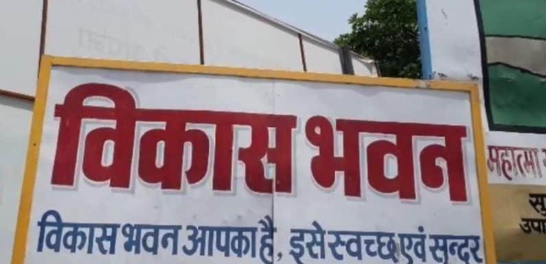 लहरपुर में चल रहा प्रधानमंत्री आवास में जमकर खेल, अपात्रों को दिया जा रहा लाभ