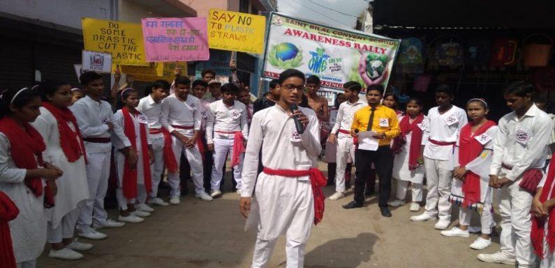 छात्र-छात्राओं द्वारा 'फिट इंडिया और स्वच्छ भारत अभियान'