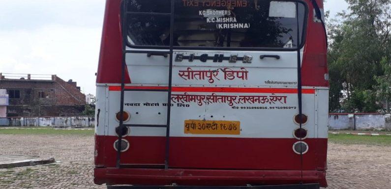 सीतापुर का परिवहन विभाग यात्रियों को लगा रहा है चूना टिकट के नाम पर हो रही अवैध वसूली