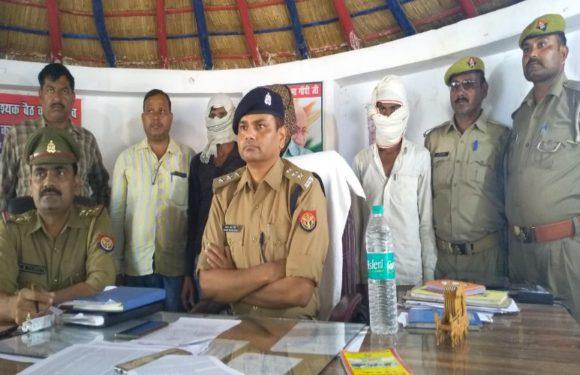 लहरपुर पुलिस को मिली सफलता, लुटेरे गिरफ्तार