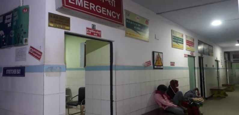 सिधौली अस्पताल का बुरा हाल, रात को नहीं रहता कोई भी डॉक्टर,मरीज दर्द से परेशान !