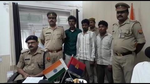 तंबौर पुलिस ने तीन शातिर लुटेरे सहित लूटा गया माल किया बरामद