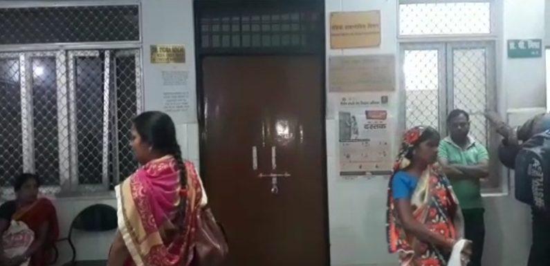 सीतापुर में महिला अस्पताल की हालत बदत्तर,अल्ट्रासाउंड केंद्र में लटकता है ताला, मरीज परेशान !