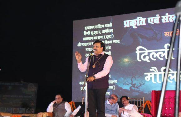राजधानी दिल्ली में प्रकृति और संस्कृति को संरक्षित करने के लिए हुआ साहित्यिक अनुष्ठान