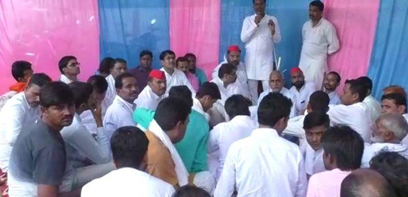 किसानों की समस्या को लेकर सपा का सभी तहसीलों में हुआ विरोध प्रदर्शन