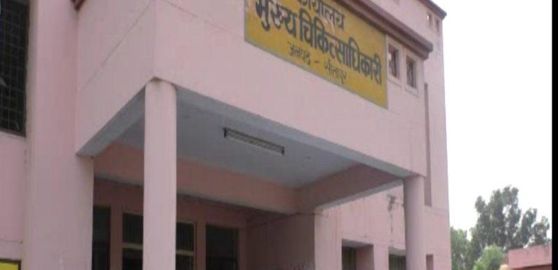 तंबौर सीएचसी में फिसड्डी साबित हो रही प्रधानमंत्री मातृत्व वंदना योजना !