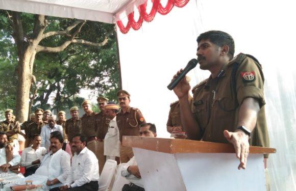 अयोध्या मामले के फैसले आने से पूर्व लहरपुर में डीएम एसपी ने की पीस कमेटी की बैठक