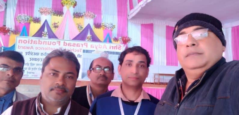 पवन कुमार पाण्डेय को शिक्षण के क्षेत्र में आउट स्टैंडिंग एक्सीलेंस अवॉर्ड