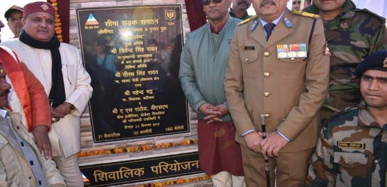 मुख्यमंत्री ने किया जोशीमठ-मलारी टू-लेन राज्यमार्ग और पुनार पुल का लोकार्पण
