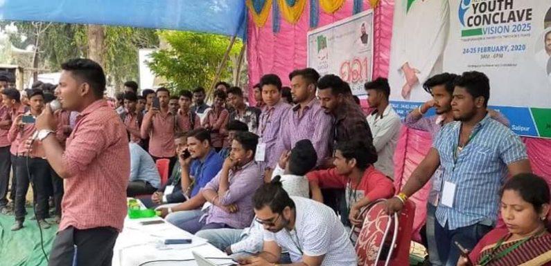 केन्द्रपारा युवा सम्मेलन को लेकर युवाओं में दिखा उत्साह