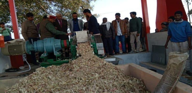 गुड उत्पादन पर किसानों को मिला 3 दिवसीय प्रशिक्षण