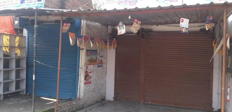 जनता कर्फ्यू का दिखा असर सभी दुकानें बंद सड़कों पर सन्नाटा