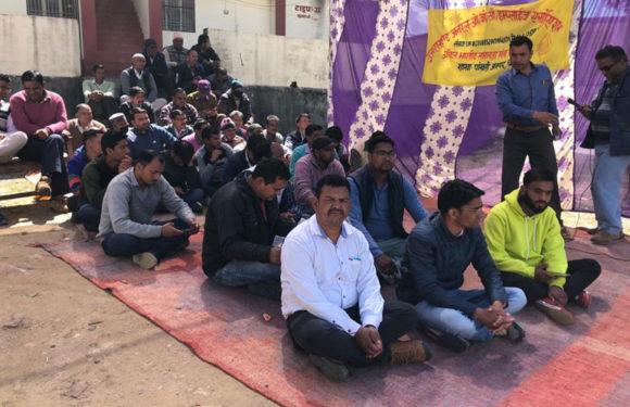 पोखरी में आरक्षण के विरोध में 17 वें दिन भी हड़ताल जारी