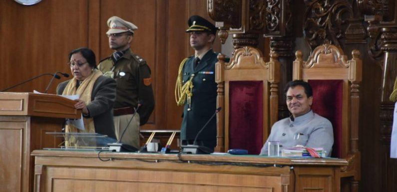 बजट सत्र के पहले दिन राज्यपाल का अभिभाषण