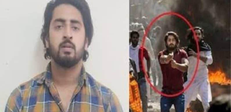 दिल्ली दंगे का फरार आरोपी शाहरुख शामली से गिरफ्तार