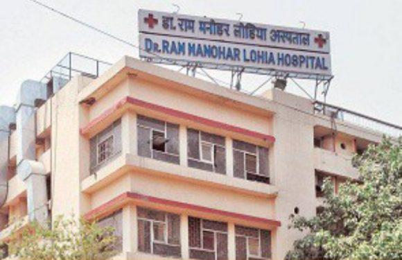प्रसूति रोग विभाग के लापरवाही से राम मनोहर लोहिया हॉस्पिटल ही बना कोरोना का हॉटस्पॉट !