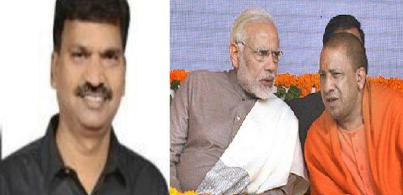 भाजपा विधायक ने मोदी-योगी की उड़ाई खिल्ली!