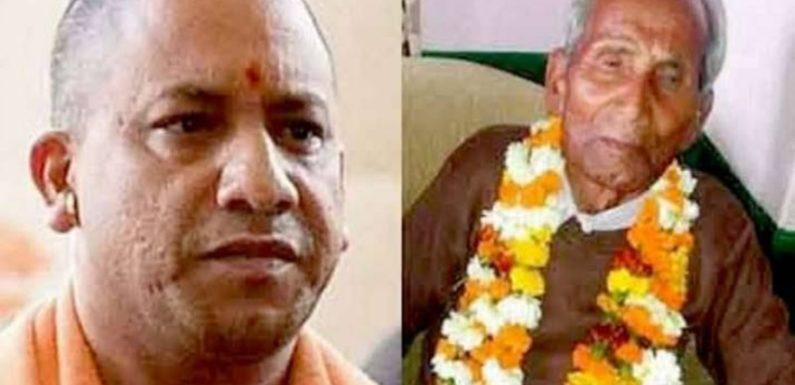 मुख्यमंत्री योगी आदित्यनाथ के पिता के निधन से शोक की लहर