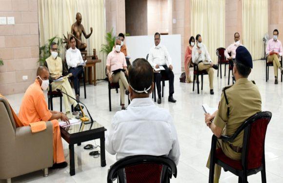 यूपी में दस जिले कोरोना मुक्त, रमज़ान के मद्देनजर सीएम योगी की खास अपील