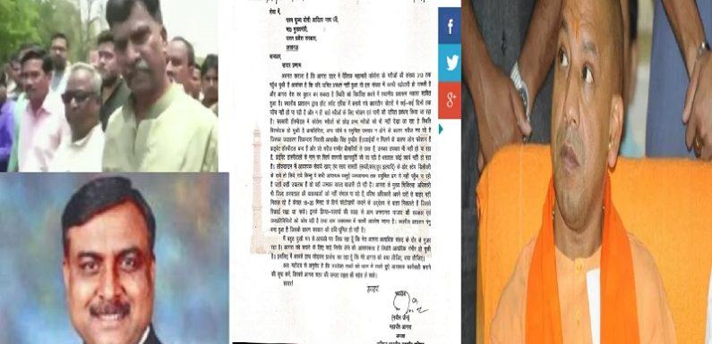बड़ बोले नेताओं की हरकतों से यूपी सरकार और BJP की फजीहत बढ़ी!
