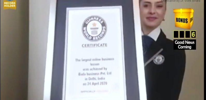 """सबसे बड़े ऑनलाइन बिज़नेस लैसन के लिए """"Bada business"""" का नाम गिनिस वर्ल्ड रिक़ॉर्ड में दर्ज"""