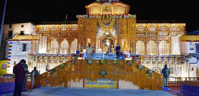 विश्व प्रसिद्ध श्री बदरीनाथ धाम के कपाट खुले।