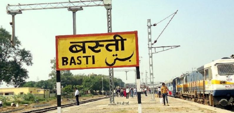 बस्ती में श्रमिक ट्रेन से निकला शव, बोगी के सभी 77 यात्री कोरेन्टीन किये गए