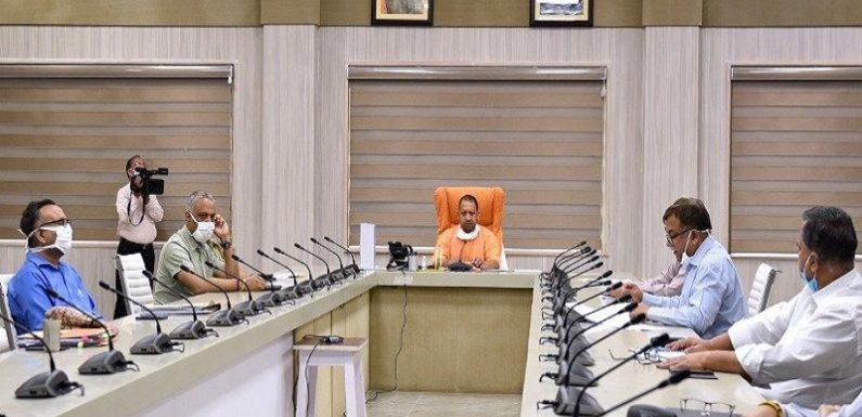 यूपी में लोकडाउन-को लेकर मुख्यसचिव ने गाइडलाइंस जारी किया