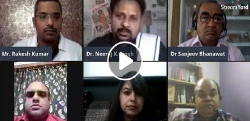 ऑनलाइन शिक्षा- चुनौतियां, भविष्य एवं संभावनाएं विषय पर ई-विमर्श का आयोजन