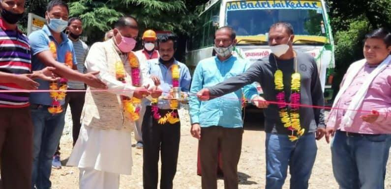 ब्राह्मणथाला,कन्सारी,ताली मार्ग पर बस ट्रॉयल विधायक ने किया उद्घाटन