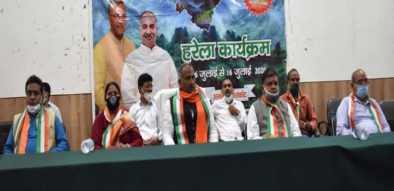पौधारोपण कर मंत्री अरविंद पांडेय ने दिया पर्यावरण बचाने का संदेश