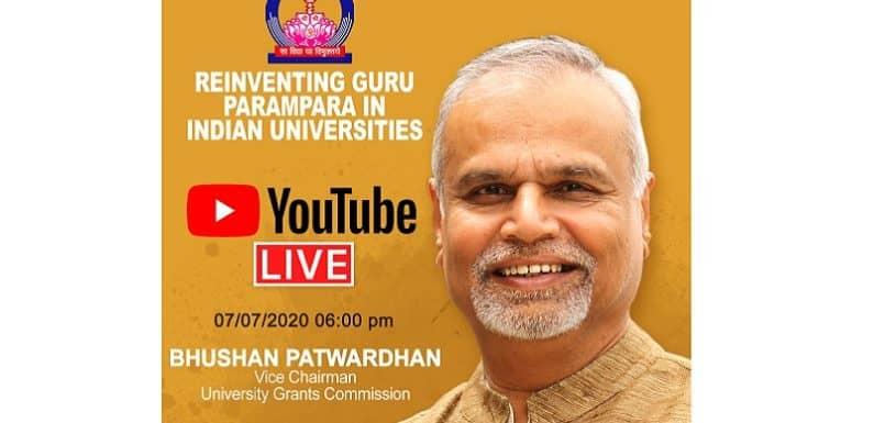 12 जुलाई तक गुरु पूर्णिमा पर्व मनाएगा भारतीय शिक्षण मंडल