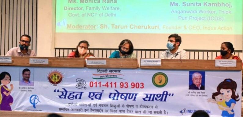 बाल अधिकार संरक्षण आयोग की 'सेहत एवं पोषण साथी' हेल्पलाइन नंबर का उद्घाटन