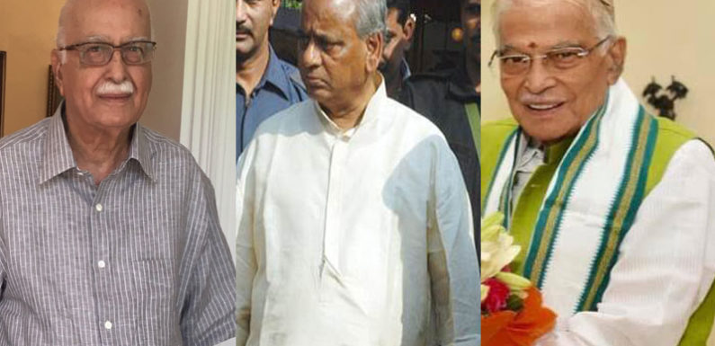 Babri Demolition Case-30 सितंबर को सीबीआई स्पेशल कोर्ट का आएगा फैसला
