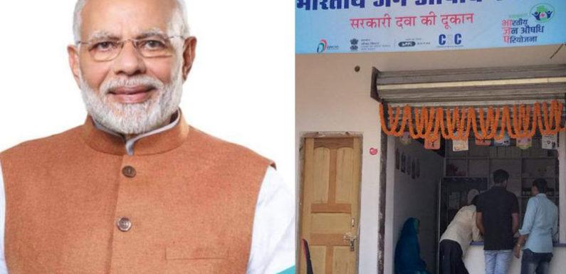 प्रधानमंत्री भारतीय जनऔषधि केंद्रों की 10500 तक बढ़ाने का लक्ष्य