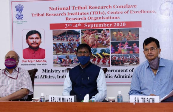 अर्जुन मुंडा ने किया 'दो दिवसीय' राष्ट्रीय जनजातीय अनुसंधान सम्मेलन का उद्घाटन